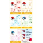 Pokémon - Pokéball Stamp Sun & Moon Ver.