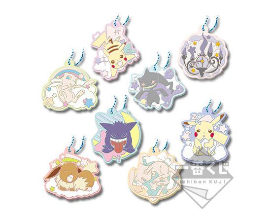 2011 Pokemon Sleeping Bag PIKACHU and Friends
