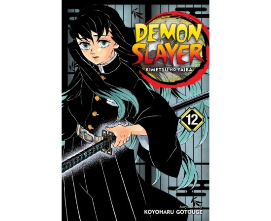 Demon Slayer Vol 20 Manga Anime LIMITED SPECIAL 16 POSTCARDS Kimetsu No Yaiba